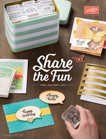 Click here to request the 2015 Annual Catalog from Stampin' Up!