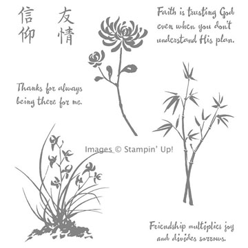 Click here to order Artistically Asian stamp set from Stampin' Up!