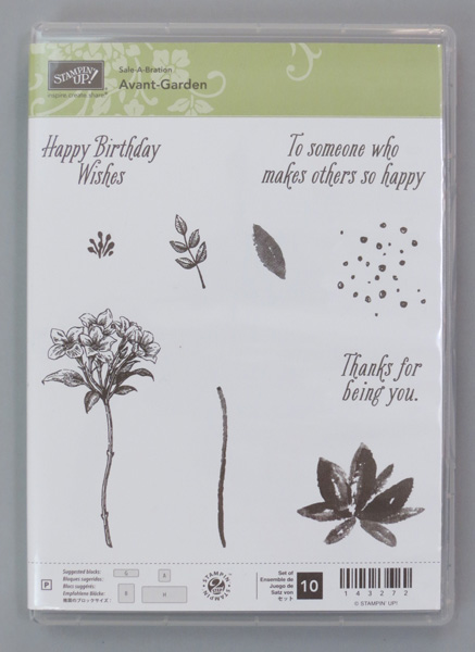 Avant Garden Freenyc Graphic Design Defined By: Get A Little Wild With The Avant Garden Stamp Set