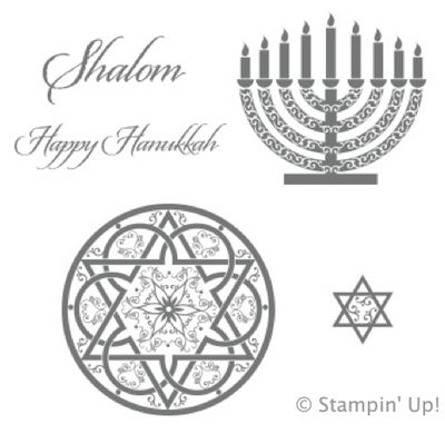 Click here to order Jewish Celebrations from Stampin' Up!